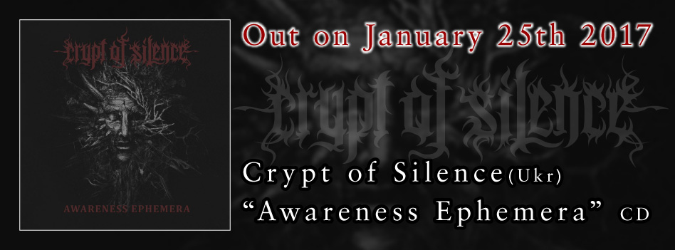 Crypt os Silence - Awareness Ephemera - CD
