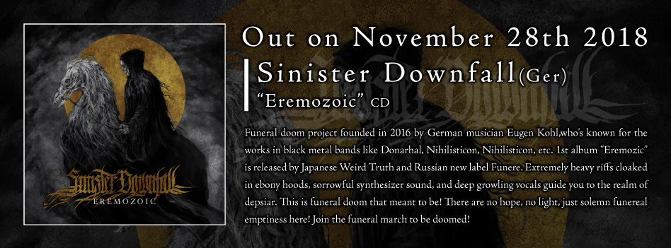 Sinister Downfall Eremozoic - CD