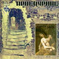 Apocryphal (Blr) / Dialectic Soul (Blr) - Split - CD