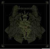 """Tangorodrim (Isr) - Justus Ex Fide Vivit - 12"""" LP"""