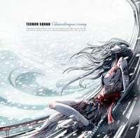 Terror Squad (Jpn) - Chaosdragon Rising - CD