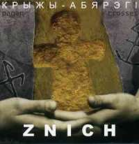 Znich (Bls) - Pagan Crosses - CD