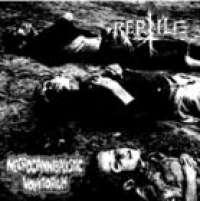 Necrocannibalistic Vomitorium (Ukr) / Reptile (Ukr) - split - CD