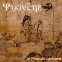 Yvonxhe (Jpn) - De Praestigiis Daemonum - CD