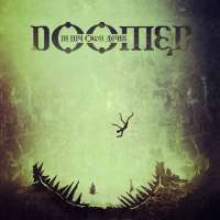 Doomed (Ger) - In My Own Abyss - CD