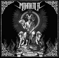 Mahakala (Grc) - Devil's Music - CD