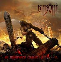 Vikont (Rus) - Ne Pokoryaisy Sud'be - CD