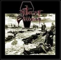 Altar of Oblivion (Den) - The Shadow Era - CD