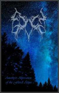 Epoch.of.Stars (UK) - Amethyst Aberration of the Floral Abyss - Pro cover tape