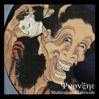 Yvonxhe (Jpn) - Multicolored Libricide - CD
