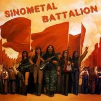 """Hellward (Chn) / Dinkumoil (Chn) / Tractor (Chn) / Ravenwreck (Chn) - Sinometal Battalion - 7"""""""