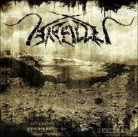 Arallu (Isr) - Geniewar - CD