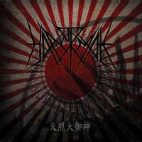 Hanormale (Ita) - 天照大御神(Amaterasuoomikami) - digi-CD