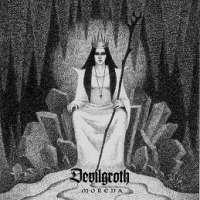 Devilgroth (Rus) - Morena - CD
