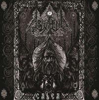 Ashaena (Rou) - Calea - CD