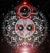 The Extinct Dreams (Rus) - Фрагменты вечности - digi-CD