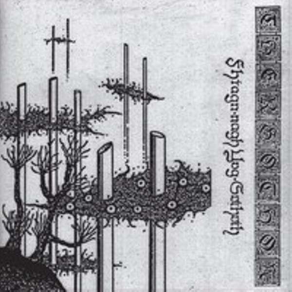 "Thergothon (Fin) - Fhtagn-nagh Yog-Sothoth(black vinyl) - 12"""